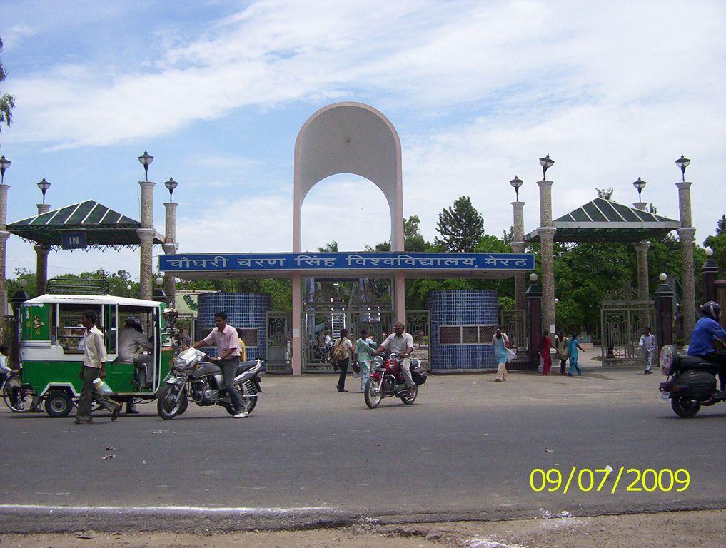 Meerut University Gate